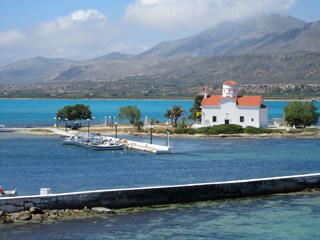 Oh! My Sweet Greece